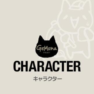 キャラクター別